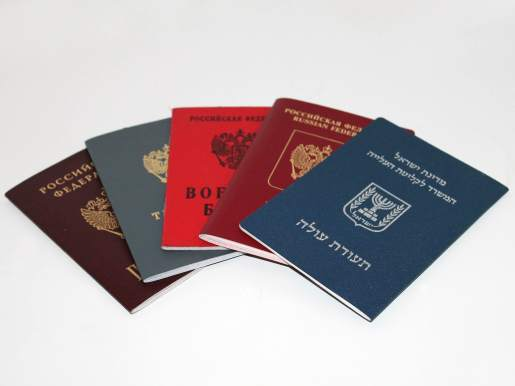 Check your Passport's Expiration Date! - RomeCabs